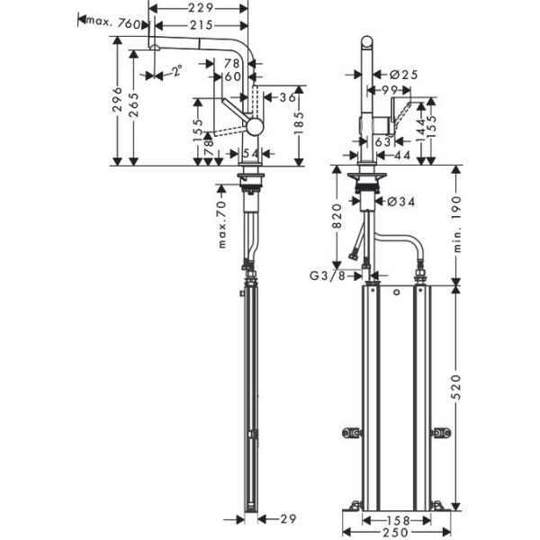Кухонный смеситель hansgrohe Talis M54, 270 однорычажный с вытяжным изливом, 1jet, sBox 72809000, хром