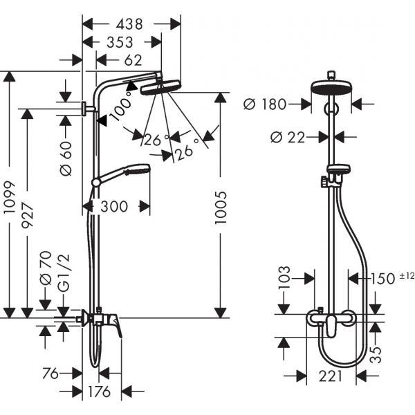 Душевая система hansgrohe Crometta 160 1Jet со смесителем 27266400