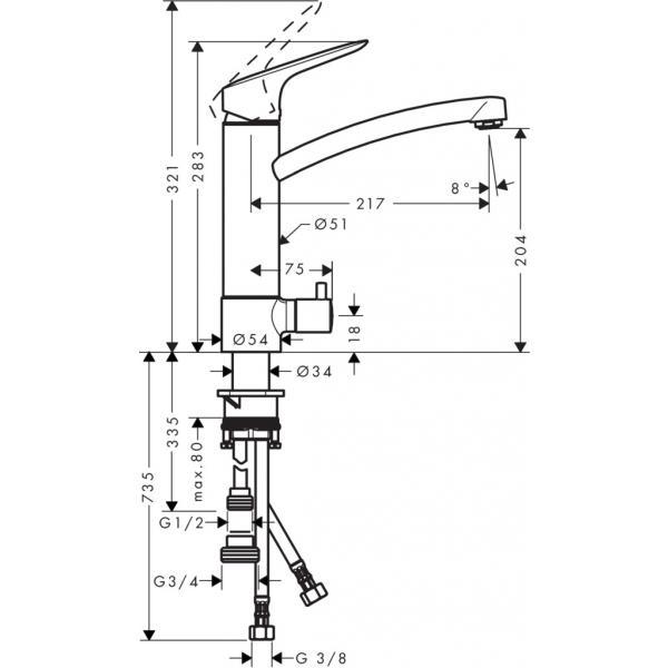 Смеситель hansgrohe Logis для кухонной мойки с запорным вентилем для посудомоечной машины 71834000
